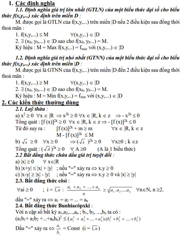 Kiến thức cơ bản để giải bài toán cực trị ở THCS