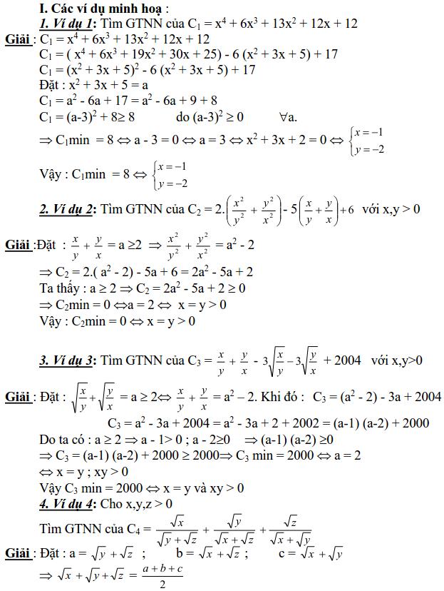 Sử dụng phương pháp đặt biến phụ để tìm GTLN, GTNN
